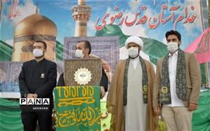 خادمان حرم  رضوی همراه  با پرچم متبرک امام رضا(ع) وارد شهرستان بهاباد شدند