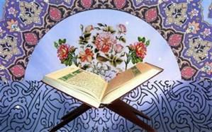 کسب ۴۷ رتبه برتر دانش آموزان اسلامشهردرمرحله استانی مسابقات قرآن، نماز و عترت