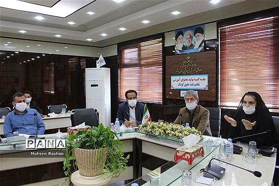 جلسه کمیته محتوی آموزشی معاون پرورشی و فرهنگی ادارهکل آموزش و پرورش استان بوشهر