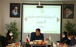 مدیرکل محیط زیست استان تهران: با انتقال «باران» به خارج موافقیم