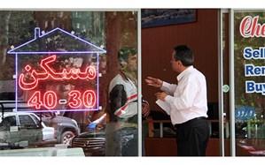 ورود دادستانی برای کنترل نرخهای کاذب در آگهیهای اجاره