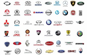 ارزشمندترین برندهای تولیدکننده خودرو در جهان+اینفوگرافیک