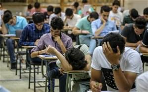 کمیسیون آموزش؛ از تعیین تکلیف کنکور امسال تا بررسی طرح زوج و فرد مدارس