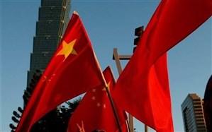 سفیر چین: پکن برای مقابله با آمریکا آماده همکاری با مسکو است