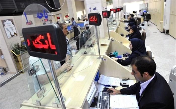 استفاده از ماسک در بانک ها