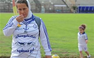 قصه زن روستایی فوتبالیست به تدوین رسید