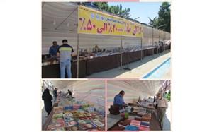 نمایشگاه کتاب پیام عدالت در لاهیجان