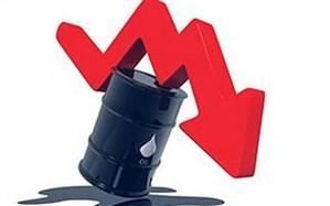 نفت خام  ارزان شد