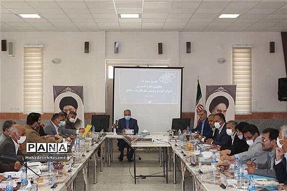 نشست مشترک شورای معاونان و مدیران آموزش و پرورش شهرستانها و مناطق استان خراسان جنوبی