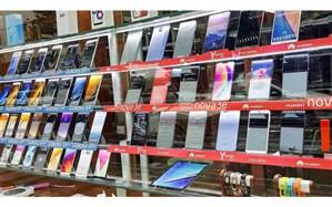 واردات موبایل، یکسوم تقاضای بازار است