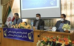 مسئول جدید اتحادیه انجمنهای اسلامی دانشآموزان استان سمنان معرفی شد