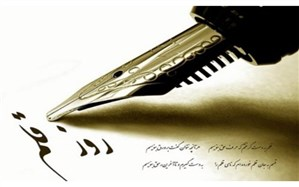 قلم، زبان عقل،  معرفت، احساس انسان ها، بیان کننده اندیشه و شخصیت صاحب آن است