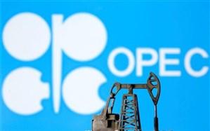کاهش تولید نفت اوپک رکورد زد