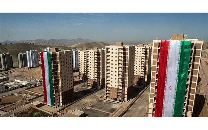 ساخت مسکن ملی