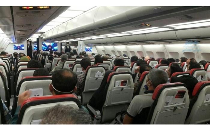 ماسک هواپیما