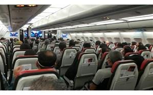 سفر هوایی از دسترس مردم خارج میشود؟