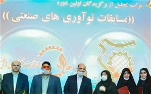 کسب رتبه برتر کشوری توسط تنها مقاله برگزیده از تهران