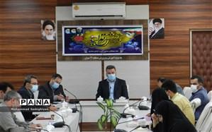 برگزاری جلسه ستاد اوقات فراغت دانش آموزان منطقه 19