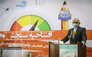 حاجی میرزایی: هیچ رفتاری فراگیرتر از یادگیری نیست