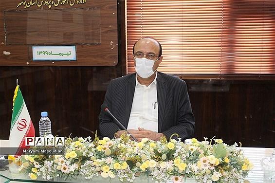 جلسه ستاد هماهنگی اجرای سنجش دانشآموزان استان بوشهر