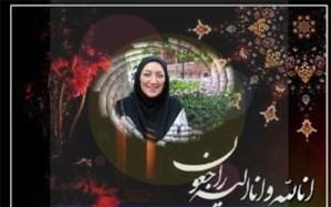 پیام تسلیت معاون وزیر به مناسبت درگذشت معلم آموزش و پرورش استثنایی شهر تهران