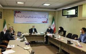 اجرای طرح جامع سلامت روانی و اجتماعی به صورت پایلوت در اسلامشهر