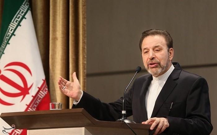 واعظی: اراده ایران حمایت از دولت قانونی ونزوئلا است