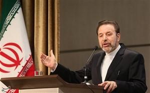 واعظی: برنامه همکاریهای راهبردی ایران و چین دربردارنده منافع راهبردی دوجانبه است