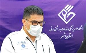 افزایش ۳۴۴  ابتلا و مرگ ۱۱۹ نفر  ناشی از کرونا در استان بوشهر