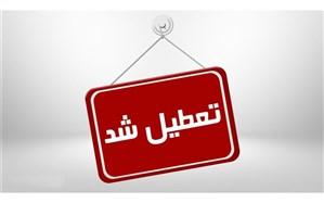 مدارس مناطق حوزه جنوب ایلام فردا تعطیل اعلام شد