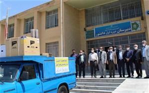 در راستای اجرای طرح نماد تعدادی از مدارس کم برخوردار ناحیه دو زنجان تجهیز شدند