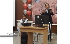 موفقیت دانش آموزان منطقه 12 درمسابقات فرهنگی وهنری