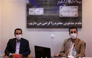 تفاهم نامه برگزاری کارگاه های توانمندسازی نیروی های آموزش ابتدایی استان بوشهر منعقد شد