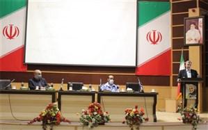 برگزاری جلسه مشترک ستاد پیگیری هماهنگی و فرماندهی عملیات پاسخ به بحران اسلامشهر و استان ایلام