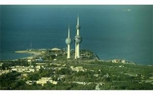 انتصاب قاضی زن در کویت برای اولین بار