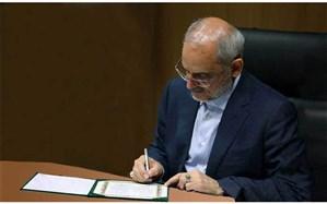 پیام تبریک حاجی میرزایی به اعضای کمیسیون آموزش و تحقیقات مجلس شورای اسلامی