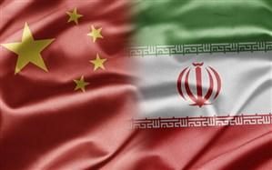 برنامه همکاری ۲۵ساله ایران و چین؛ تیغ یا ابریشم؟