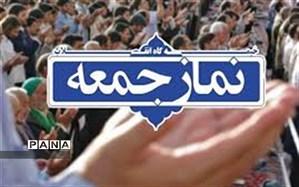 نمازجمعه در بجنورد برگزار نمیشود