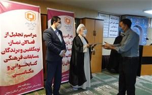 برگزاری مراسم تجلیل از بازنشستگان و برندگان مسابقات فرهنگی ستاد اقامه نماز بنیاد مسکن