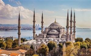 تبلیغات انجام تور به ترکیه صحت ندارد