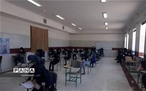 آزمون ورودی مدارس نمونه دولتی درشهرستان ابرکوه برگزار شد