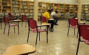 شروع برگزاری المپیاد های علمی سمپاد استان یزد