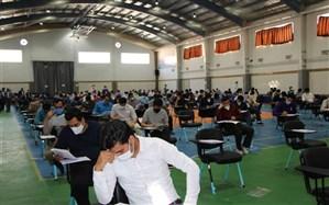 برگزاری آزمون  استخدامی آموزش یاران نهضت سواد آموزی استان یزد