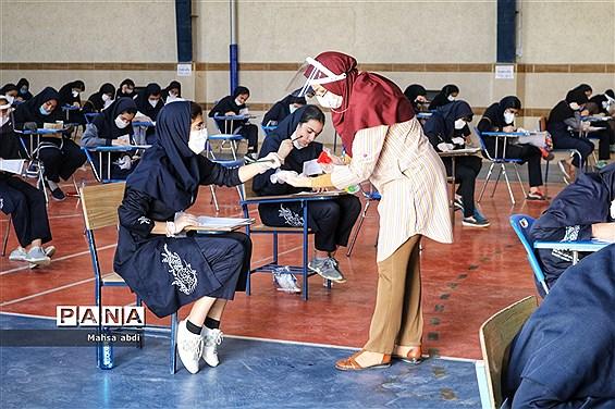 برگزاری آزمون ورودی مدارس نمونه دولتی در فارس