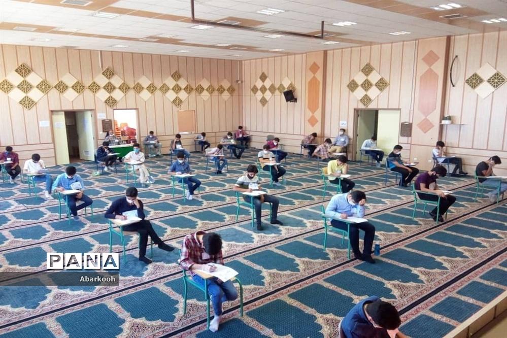 برگزاری آزمون ورودی مدارس دولتی در ابرکوه