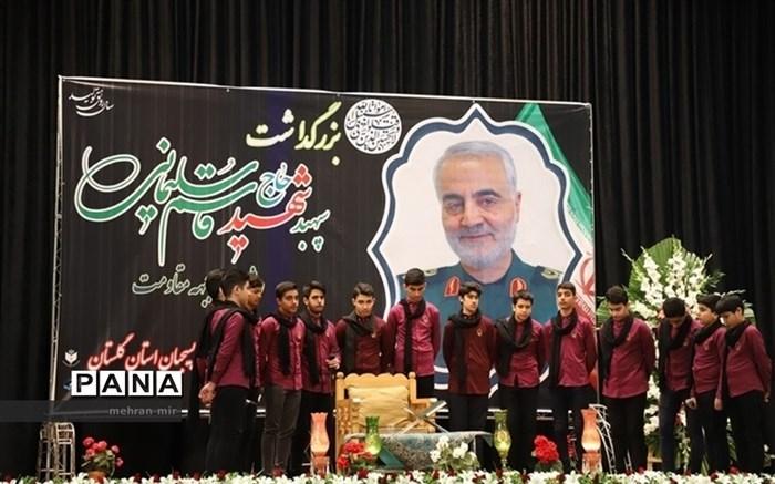 عکسهای منتخب سال 1398 استان گلستان