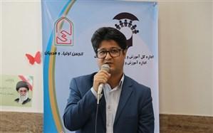 مناسب سازی فضاهای فیزیکی مدارس استثنائی با مشارکت شهرداری مشهد انجام می شود