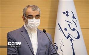 کدخدایی: رهبری منشور حل مشکلات کشور را ترسیم کردند