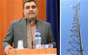 13 میلیارد ریال برای بهبود پوشش آنتندهی همراه اول در روستاهای استان هزینه شد