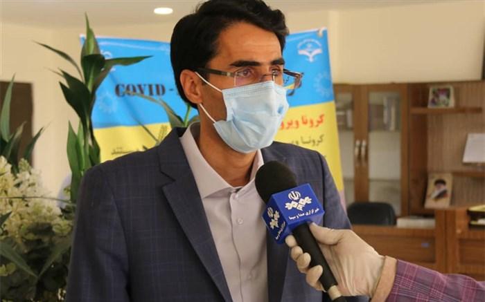 9 هزار و 178 نفر در سیستان و بلوچستان کرونا گرفتند